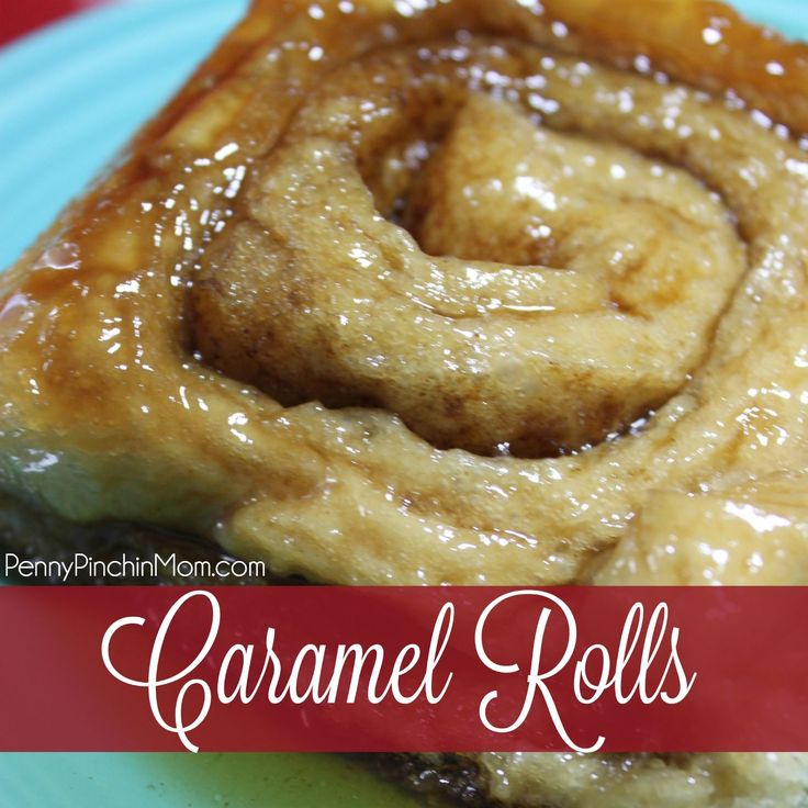 Turn the store bought Rhodes Cinnamon rolls into Rhodes Carmel rolls! Sometimes you just want something different and this fits the bill perfectly!!!