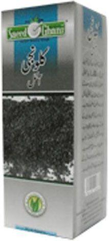 SAEED GHANI KALONJI OIL 50 ML Saloni™ Health