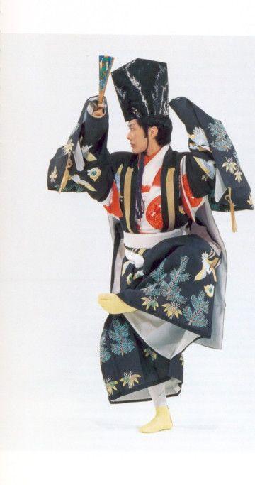 Nomura Mansai - sanbaso