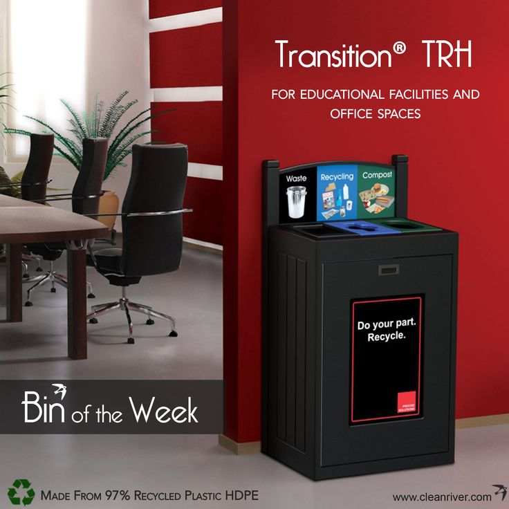 Rustic style and with high impact graphics that support your waste diversion goals - Transition TRH is #BinOfTheWeek