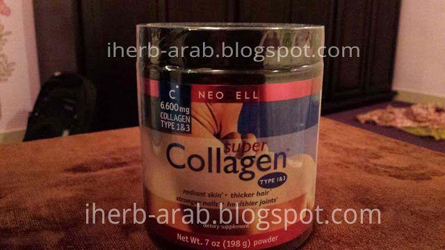 تجربتي مع بودرة الكولاجين الامريكية كولاجين سائل Collagen Thick Hair Styles Radiant Skin