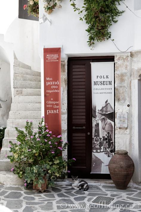 http://www.naxosfolkmuseum.com/
