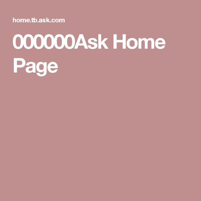 000000Ask Home Page