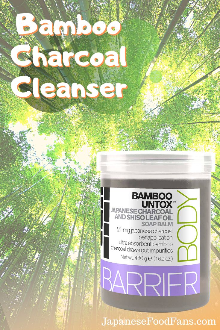 Body Barrier Bamboo Untox Japanese Charcoal & Shiso Oil Soap Balm, 16.9 oz