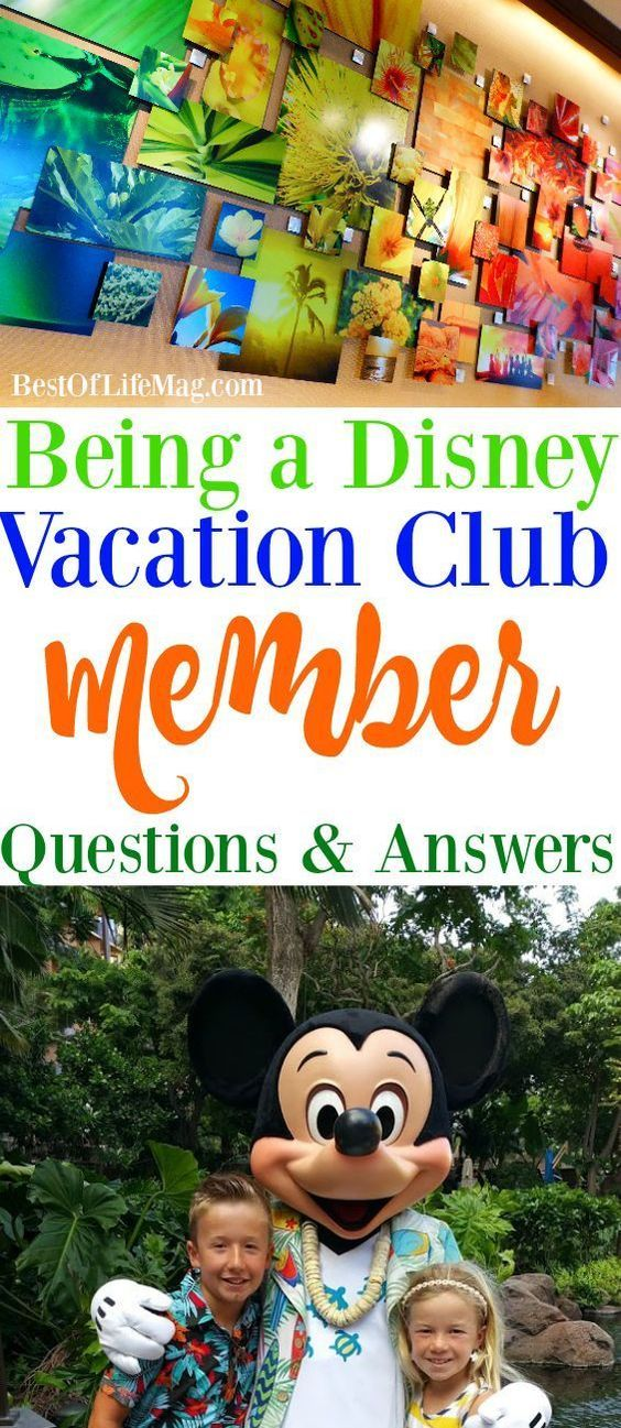 Do you have questions about becoming a Disney Vacation Club member?  We have answers to the most common from a DVC Member herself.