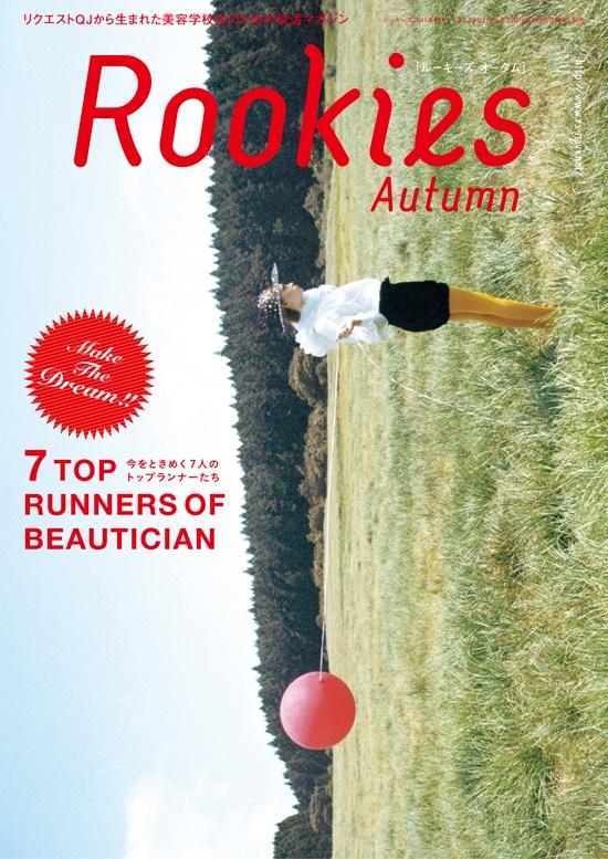 Rookies Autumn 2011