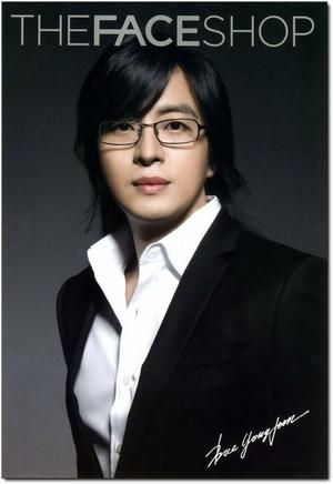 Bae Yong Jun / 배용준 from Drama Fever. Gorgeous face that Bae has!