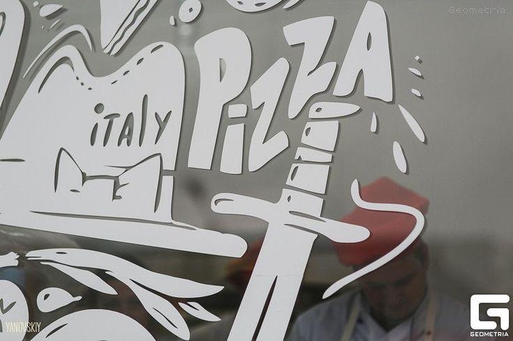 ДОН ОСЕТИН | Осетинские пироги | Пицца