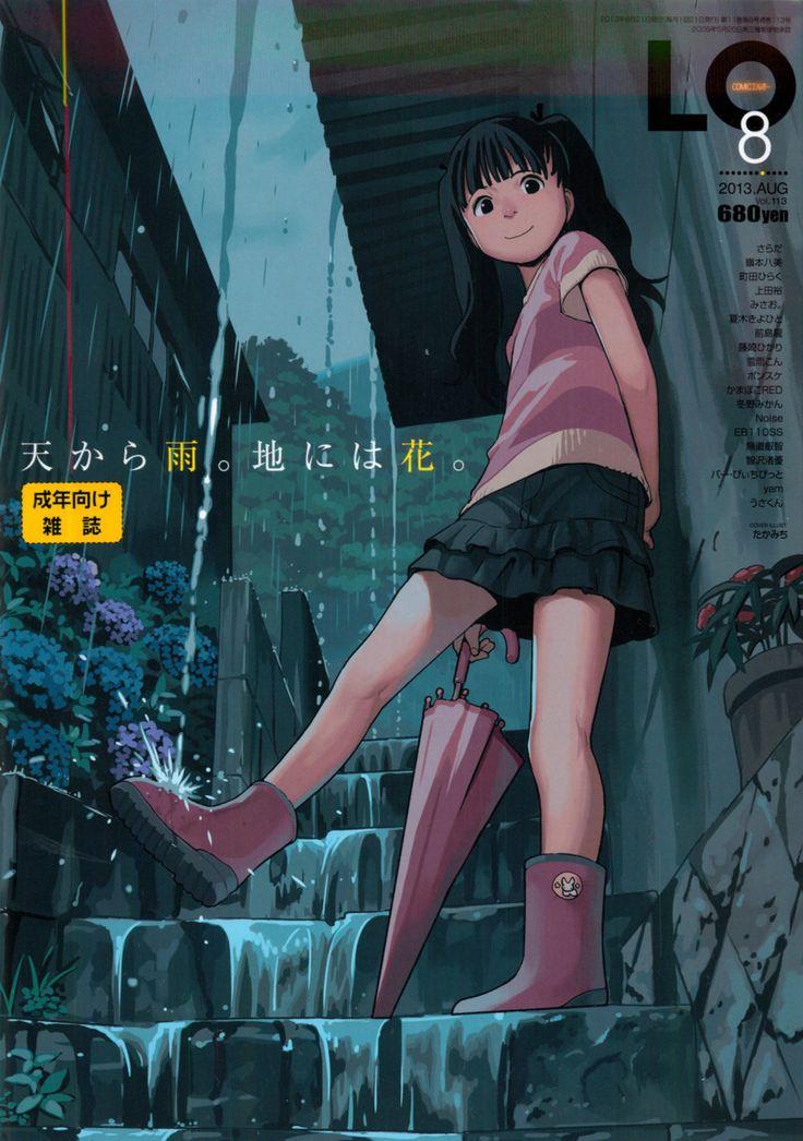 COMIC LO 2013.AUG cover