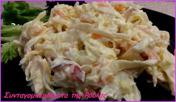 ΣΑΛΑΤΑ ΛΑΧΑΝΟ COLESLAW ! Η κλασσική Αμερικάνικη έκδοση για σαλάτα λάχανο, με την χαρακτηριστική γλυκόξινη γεύση !!! Ιδανική για να συνοδεύεστε κοτόπουλο παναρισμένο (κοτομπουκιές, σνίτσελ κοτόπουλο, φτερούγες κλπ.) , αλλά και με ότι άλλο εσείς επιθυμείτε !!! Ακόμη και σκέτη, είναι ένα ωραίο ελαφρύ γεύμα !
