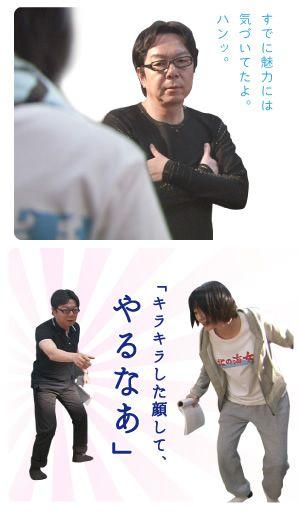 アキ・太巻