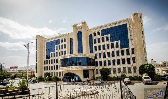 شركة النفط في صنعاء تقر رسميا زيادة جديدة Street View Landmarks Street