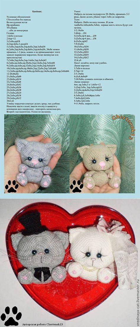 Игрушка кот-антистресс