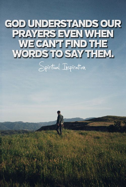 I will answer them before they even call to Me. (Isaiah 65:24, NLT)