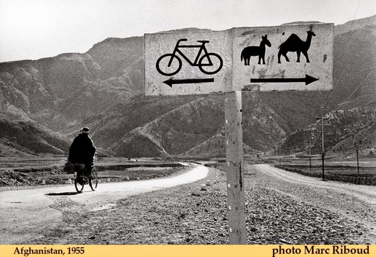 Segregated traffic, Afghanistan 1955