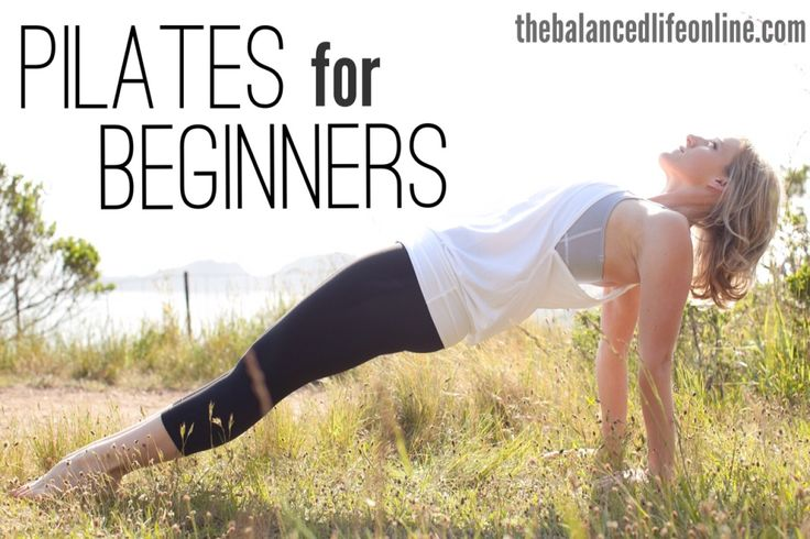 Pilates For Beginners: a great series with information and videos so that you get the most out of your workouts.