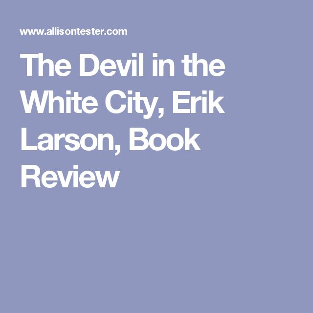 The Devil in the White City, Erik Larson, Book Review