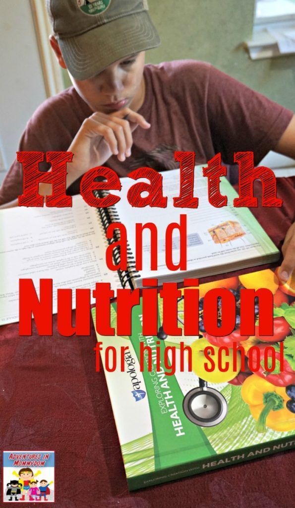 High School Health Curriculum Anatomy Curriculum Homeschool