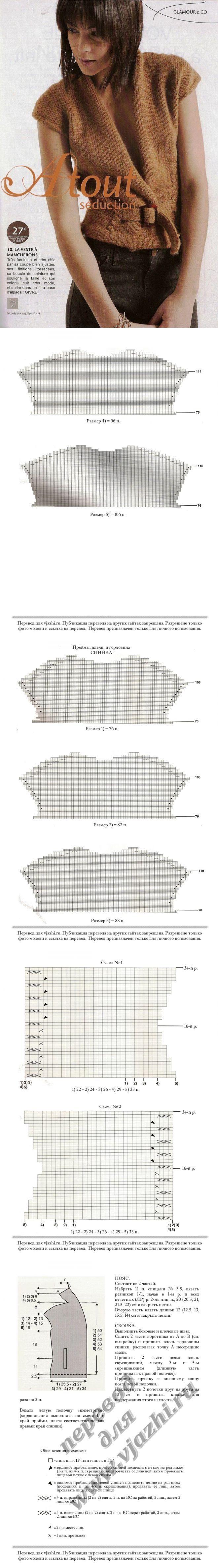 【转载】针织短袖 - 余妈妈的日志 - 网易博客 | вязание | Постила