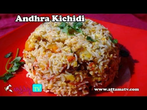 Die besten 25 recipes with rice in telugu ideen auf pinterest how to cook easy andhra kichidi in telugu ccuart Choice Image