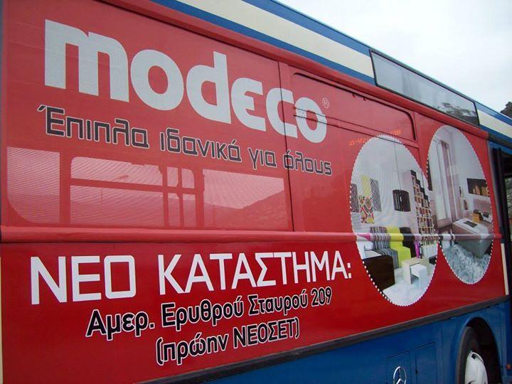 """Άλλο ένα λεωφορείο της Καβάλας """"ντύθηκε"""" Modeco. Ανακαλύψτε το!"""