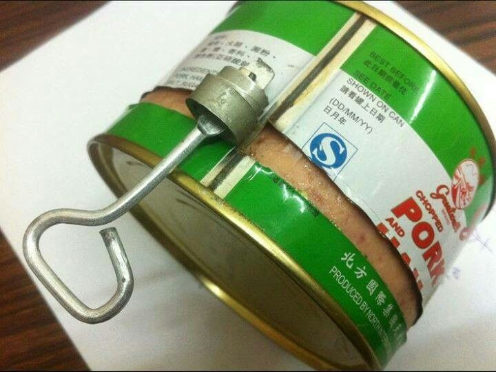 I remember these can openers and these type of cans
