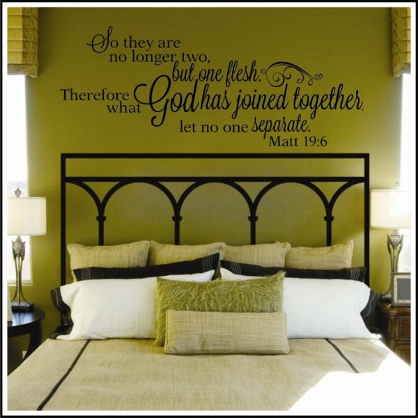 What God Has Joined Together, let no one separate vinyl wall decal for couples