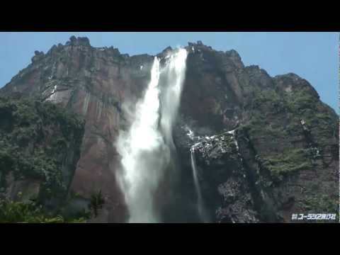 ギアナ高地の絶景!世界最大の落差を誇る秘境『エンジェルフォール』