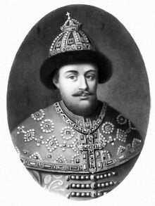 Aleksey Mikhailovich Romanov was the second Russian tsar (1645–1676) of the house of Romanov.