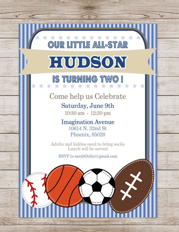 Printable Sports Birthday Party Invitation