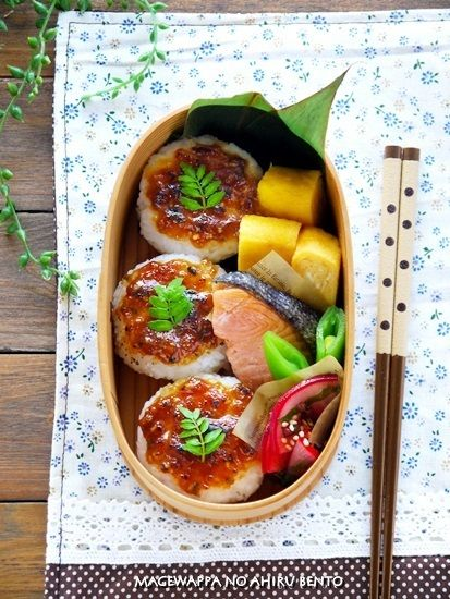 Miso grilled rice balls, grilled salmon, red turnip, snap peas, and omelette