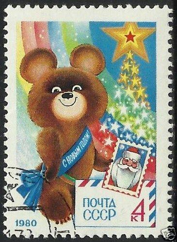 SOVIET UNION, MISCHA BEAR, OLYMPIC GAMES MOSCOW 1980,