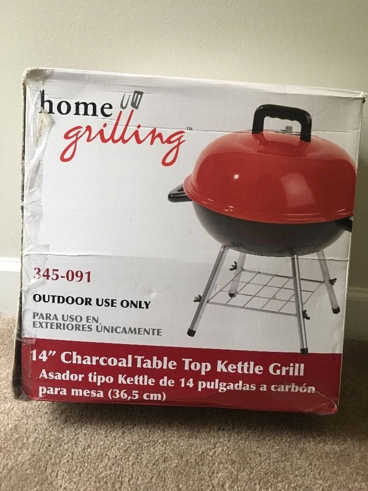 """Home Grilling 14"""" Table Top Kettle Outdoor Charcoal Grill NIB Outdoor Cooking  #homegrilling"""