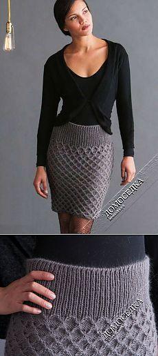короткая вязаная юбка | ДОМОСЕДКА