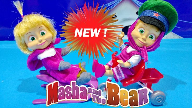 Masha and The Bear New 2016 Toys Video Playset Review Unboxing Маша и Ме...