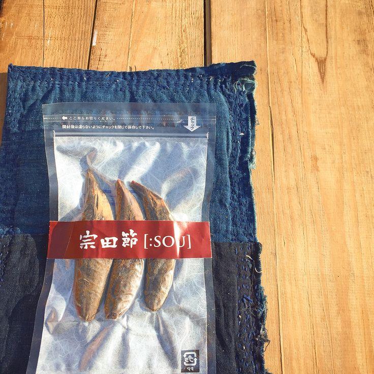 宗田節【:SOU】 高知県土佐清水市は 日本での宗田節生産シェア7割 新鮮な土佐清水沖で水揚げされた原魚を地元の薪(ボサ)で燻し、昔ながらの製法で全て手作業。添加物は一切使用せず製造しています。 その中でも一番手(最高品質)のみをセットにしています。 原魚のめじか(ソウダガツオ)は血合いが多く普通のカツオより小さい。 血合いの多さが、ウマミの元になり、少量でダシがしっかりととれます。 宗田節の削りたて、最高の瞬間を楽しんでください。 tosashimizu  kochi  japan  umami  Japanesefood traditional