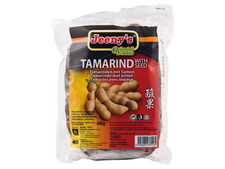 #Tamarinde