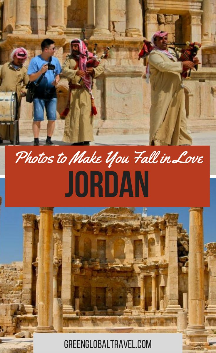 Look at our Jordan Photo Gallery of the Ancient Roman Ruins of Jerash | Gerasa | Greek | Alexander the Great | Hadrian's Arch | South Theater | Artemis Temple |