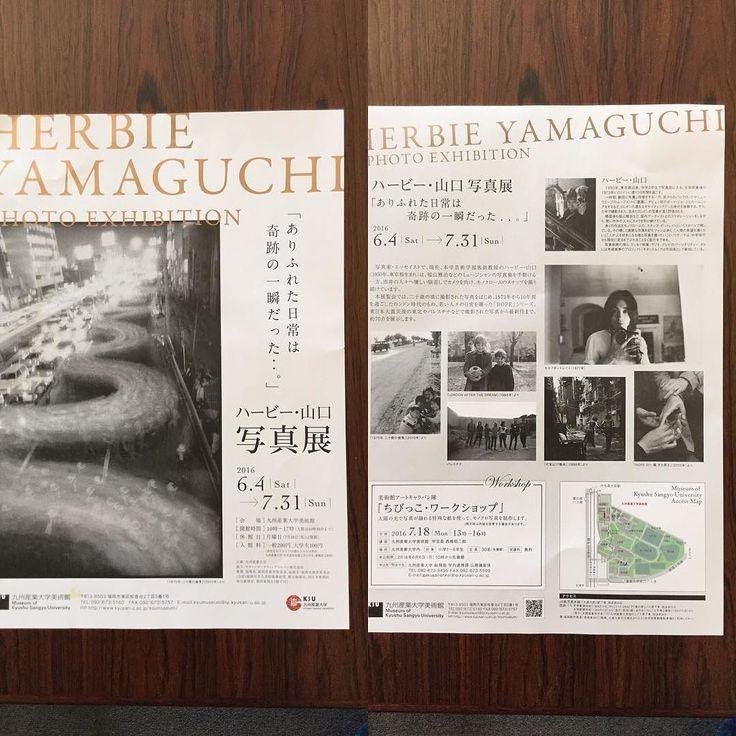 ハービー山口 写真展 あふれた日常は奇跡の一瞬だった.. が2016 6/4(sat)-7/31(sun) 九州産業大学美術館であります 行こうかなー(-) #ハービー山口#写真展#写真家#九州産業大学美術館#美術館#福岡市#福岡シーデスタ#siddesta #herbieyamaguchi