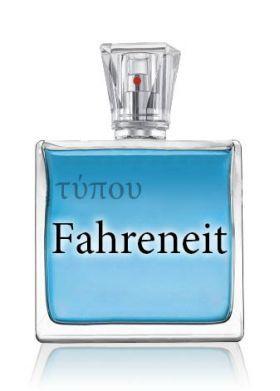 Χύμα Ανδρικό Άρωμα τύπου Fahreneit | Aromatakia.gr