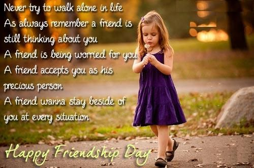 Friendship Wallpapers With Messages | Friendship Day ...