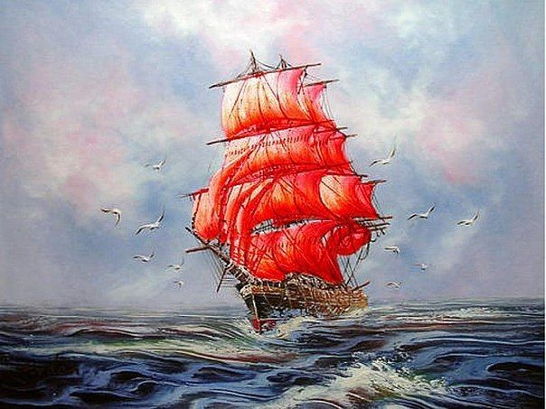 Оля Кудрявцева У вас есть паруса, а вы вцепились в якорь...  Конфуций
