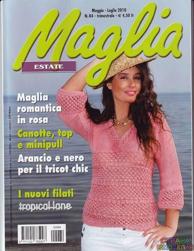 Maglia estate - №84 - 2010 - Нерусские журналы - Журналы по рукоделию - Страна…