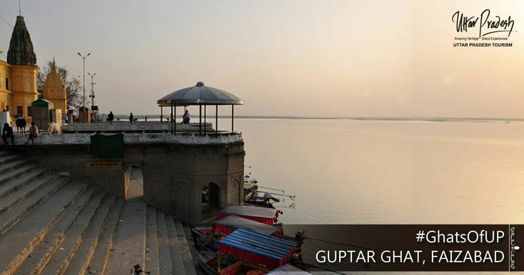 Guptar ghat on the bank of River #Saryu is believed to be the spot where Lord Rama took Jal Samadhi. It comprises a series of well-maintained Ghats built by Raja Darshan Singh in the 19th century. #GhatsOfUP