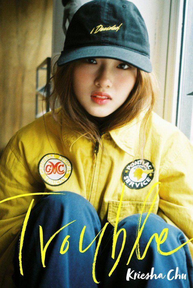 K-Pop Star 6 Contestant Kriesha Tiu Reveals Another Teaser Photo for 'Trouble' | Koogle TV