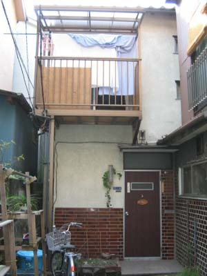This A Typical Outside View Of A Japanese Apartment Building. When An  Apartment Building Became More And More Occupied By Foreigners (say, 7 Out  Ofu2026 Part 56