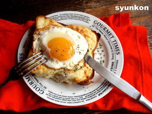 ■材料 食パン・・・・・1枚 ハム・・・・・・1枚 チーズ・・・・・お好みで(多めが美味しいです)  【ベシャメル(ホワイト)ソース】 バター・・・大さじ1ほど 小麦粉・・・大さじ1強ほど 牛乳・・・・1カップほど 塩こしょう・少々 コンソメ・・少々 ■簡単レシピ  【ベシャメルソース】 (1)耐熱容器にバターと小麦粉を入れ、ラップ無しでレンジで1分加熱する。 (2)取り出して泡だて器でがーっと混ぜる。 (3)牛乳をちょっとづつ入れて、全部入れたらまたラップ無しでレンジで4~5分加熱する。 (4)取り出して泡だて器でグルグルと混ぜ、またレンジで1~2分加熱し取り出して混ぜる。 (5)トローっとしてきたら、塩、こしょう、コンソメで味を調える。まだ水っぽければ、加熱と混ぜるのを繰り返す。  【トースト】 ソース作りの合間に、目玉焼き(またはポーチドエッグ)を作っておきます。 (1)食パンにハムを食べやすいように4等分に切って乗せる。 (2)パンにベシャメルソースを塗りチーズ・目玉焼きを乗せる。 (3)オーブントースターで焦げ目がつくまで焼けば、完成です。