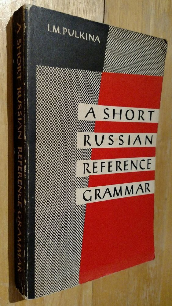 Pulkina A Short Russian Reference Grammar In  English 1960