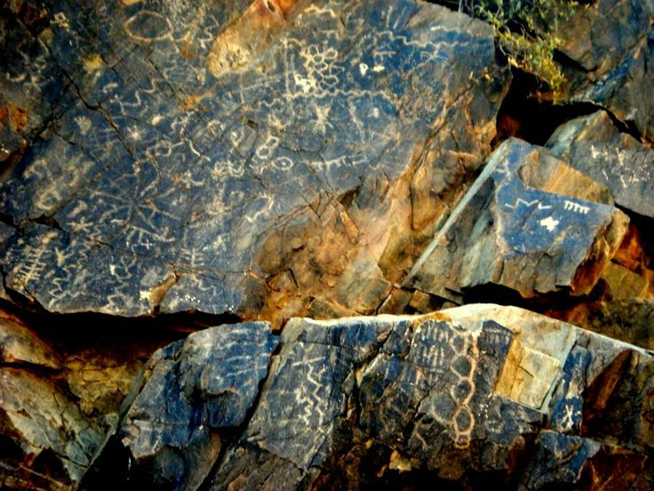 Hohokam Petrogyphs circa 1200 A.D.