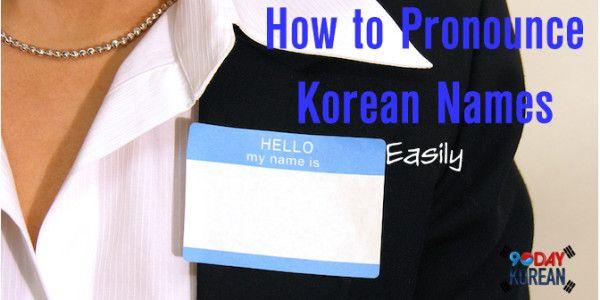 How to Pronounce Korean Names.  #korean_names #koreannames #names_in_korea